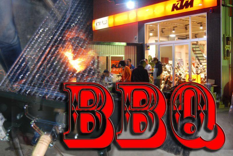 [終了]  第2回 BBQ大会 開催のお知らせ